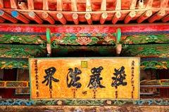 Grottes de Yulin Images stock
