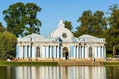 Grotto Pavilion in Catherine Park, St. Petersburg, Russia Stock Photography
