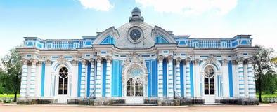 Grotto pavilion in Katherine's Park,Tsarskoe Selo Stock Image