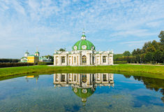 The Grotto Pavilion with reflection in park Kuskovo Stock Image
