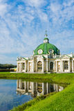 The Grotto Pavilion with reflection in water in park Kuskovo Royalty Free Stock Photos