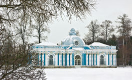 Grotto pavilion in Tsarskoe Selo Stock Photography