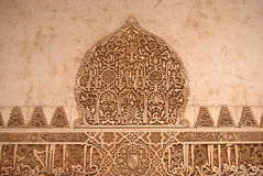 Ground Nazari (Arabic). Carved on a wall of the palace of the Alhambra nazaries Granada Stock Photos