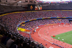 Ground track field in Beijing Paralympic Games Royalty Free Stock Photos