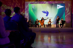 Group Balalaika performing during the award Philanthropist of the Year Stock Photography