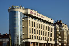 Group of buildings called MILANO QUARTIERE in Astana Stock Photo