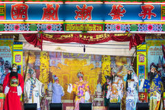 A group of Chinese Opera member perform on stage Royalty Free Stock Photography