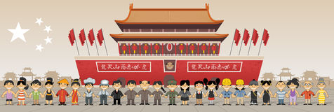Group of chinese people in front of Forbidden city in Beijing , China. Group of chinese happy cartoon people in front of Forbidden city in Beijing , China Stock Photo