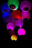 Group of colored paper lanterns. Glowing in the dark Royalty Free Stock Photo