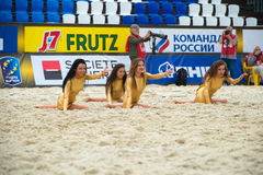 Group of excited young cheerleaders. MOSCOW, RUSSIA - JULY 22-23, 2017: Group of excited young cheerleaders on the European Beach Fives Rugby Championship 2017 Royalty Free Stock Images