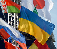 Group of flags of the different countries Royalty Free Stock Images