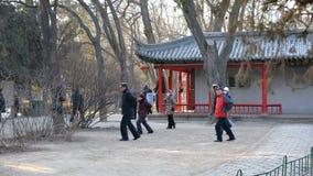 Park morning exercise, China royalty free stock photography