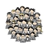 Group of people for your design Stock Image