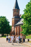 A group of tourists at the wall of the Kant`s cathedral Stock Photo