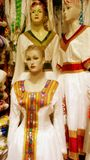 Ethiopian fashion royalty free stock photography