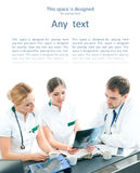 A group of young medical workers thinking together Royalty Free Stock Photos