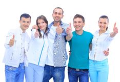 Group of the young smiling people Stock Photography