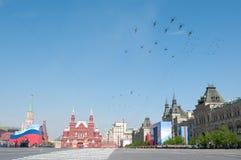 Groupe énorme de l'Armée de l'Air russe Photos stock