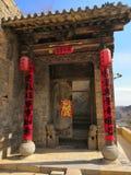 Groupe architectural de Ming et de Qing Dynasties The photos stock