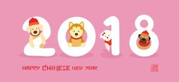 Groupe de chien avec le nombre 2018 Photographie stock libre de droits