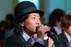 Groupe permanent de chant de poissons à la tour de Tokyo Photographie stock