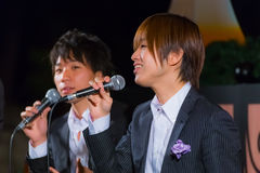 Groupe permanent de chant de poissons à Tokyo Image stock