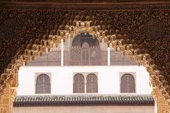Groupes d'Alhambra Photo libre de droits