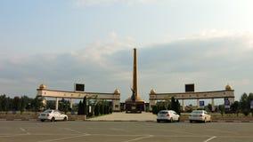 Grozny Stock Image