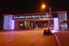 Grozny stadsKadirov aveny på natten Arkivbild