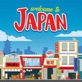Gruß des Willkommens nach Japan mit traditioneller Einkaufsstraße in Florida stockfotos
