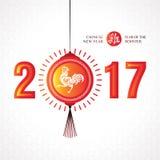 Gruß-Karte 2017 Chinesischen Neujahrsfests lizenzfreie abbildung