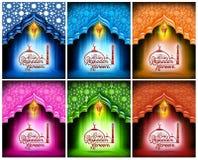 Gruß-Kartendesign der Moschee und des stilvollen Textes Ramadan Kareem in 3d stock abbildung