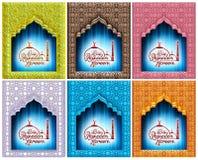 Gruß-Kartendesign der Moschee und des stilvollen Textes Ramadan Kareem in 3d Lizenzfreies Stockbild