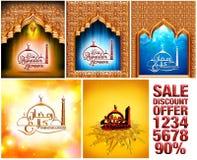 Gruß-Kartendesign der Moschee und des stilvollen Textes Ramadan Kareem in 3d lizenzfreie abbildung