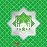 Gruß-Kartendesign Ramadan Kareems schnitt islamisches mit Moscheenelement der Haube 3D im Papier Art Hintergrundvektorillustratio Lizenzfreies Stockfoto