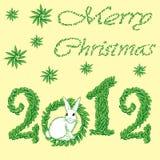 Grußkarte 2012 des glücklichen neuen Jahres Stockfoto