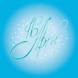 Grußkarte am 16. April, lokalisierte Kalligraphiebeschriftung, fröhliche Ostern, Wortdesignschablone Stockfotos