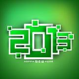 Grußkarte des glücklichen neuen Jahres 2013. Stockbild