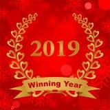 Grußkarte des neuen Jahres mit dem Goldlorbeerkranz bestanden aus zwei Niederlassungen mit bunten Herzen und Stämmen mit einem Go lizenzfreie abbildung