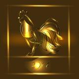 Grußkarte des neuen Jahres 2017 mit Hahn - Symbol des Jahres Lizenzfreies Stockbild