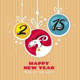 Grußkarte des neuen Jahres mit Ziege Stockfotografie