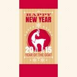 Grußkarte des neuen Jahres mit Ziege Lizenzfreie Stockfotografie