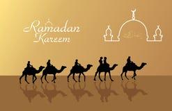 Grußkarte für heiligen Monat von Ramadan Kareem lizenzfreie abbildung