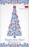 Grußkarte mit abstraktem Baum des neuen Jahres stock abbildung