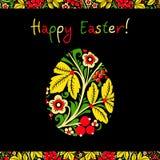 Grußkarte mit fröhlichen Ostern Das Ei wird mit einem flo gemalt Stockbilder