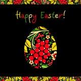 Grußkarte mit fröhlichen Ostern Das Ei wird mit einem flo gemalt Lizenzfreies Stockfoto