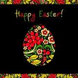 Grußkarte mit fröhlichen Ostern Das Ei wird mit einem flo gemalt Lizenzfreie Stockbilder
