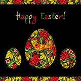 Grußkarte mit fröhlichen Ostern Das Ei wird mit einem flo gemalt Stockbild