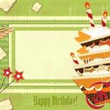 Grußkarte mit großem Schokoladenkuchen Stockfoto