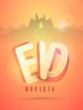Grußkarte mit Text 3D und Moschee für Eid-Feier stock abbildung